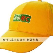 供应定做太阳帽工作帽运动帽信誉厂家品质保证