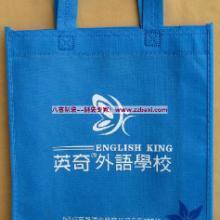 供应北京幼儿培训班宣传手提袋定做