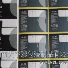 供应深圳市手机电池标签生产印刷厂家