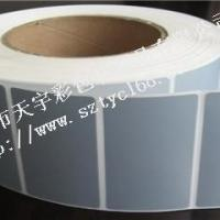 供应深圳市哑银龙标签印刷厂家直销价格