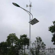 风能互补太阳能路灯