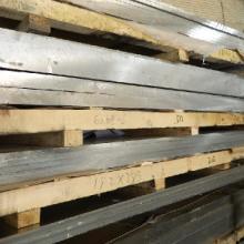 供应花纹铝板厂3003铝板铝板材铝板厚度批发