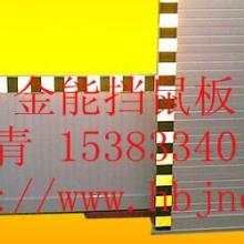 供应铝合金反光挡鼠板,防鼠板_自然灾害防护产品_安全、耐用