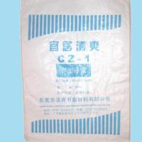 环保节能材料聚苯颗粒保温砂浆
