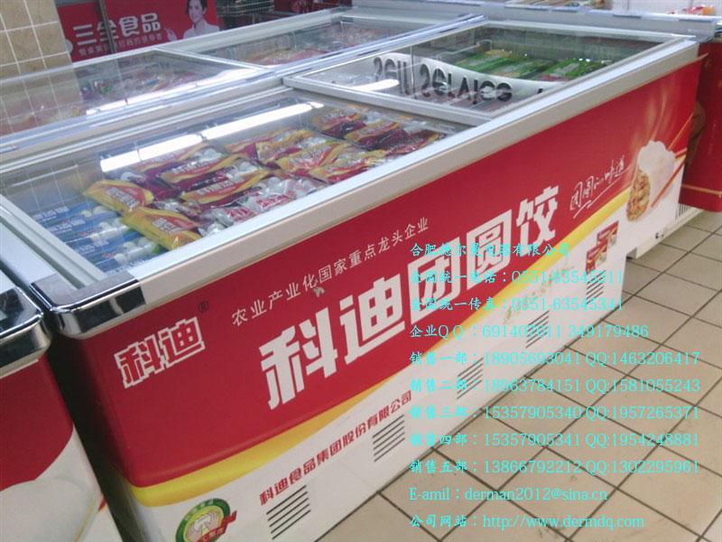 ...冷柜保鲜柜冷藏展示柜超市风幕柜水果保鲜柜蛋糕柜生鲜设备