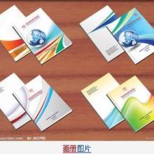 供应佛山桂城专业印刷(样本画册、彩色单张、宣传手册)批发