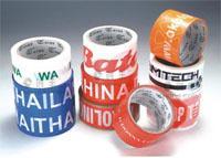 供应印刷胶带昆山工厂低价直销