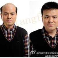北京哪里可以定做高档男士假发
