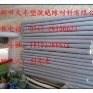 CPVC板供应商图片