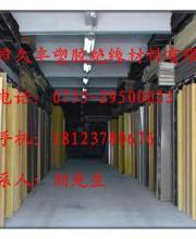 http://file.youboy.com/a/138/84/62/5/242525.jpg