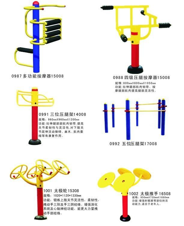 健身器材名称_深圳光明新区健身器材生产厂家