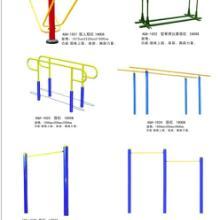 供应健身器材路径器材