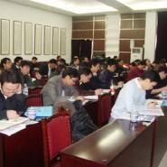 北京iphone/ipad应用开发培训图片