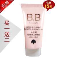 中国化妆品品牌娇兰郁美净汉方