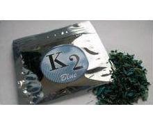 供应K2香料K3香料