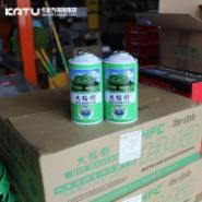 供应大榕树134a冷媒 134a环保雪种制冷剂