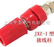 供应接线柱(接线端子)图片