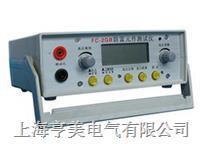 供应防雷元件测试仪FC-2G