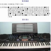 键盘类乐器配件电子琴架琴包琴凳