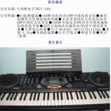 供应键盘类乐器配件电子琴架琴包琴凳批发批发