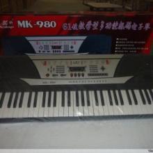 供应键盘类乐器美科电子琴批发