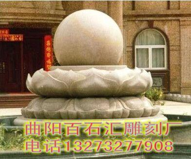 供应石雕喷泉批发石雕喷泉