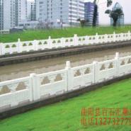 石栏杆最新款草白玉栏杆图片