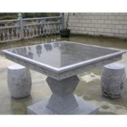 供应户外石凳石桌厂家直销石桌石凳