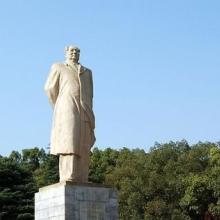 供应伟人像毛泽东像孔子李时珍邓小平像批发