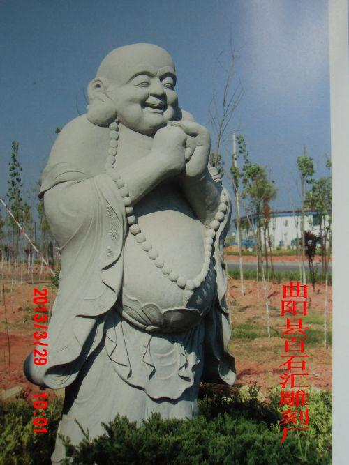 供应石雕佛像弥勒佛