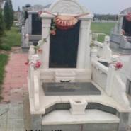 草白玉墓碑图片