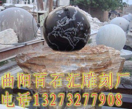 供应喷泉风水球石雕喷泉风水球