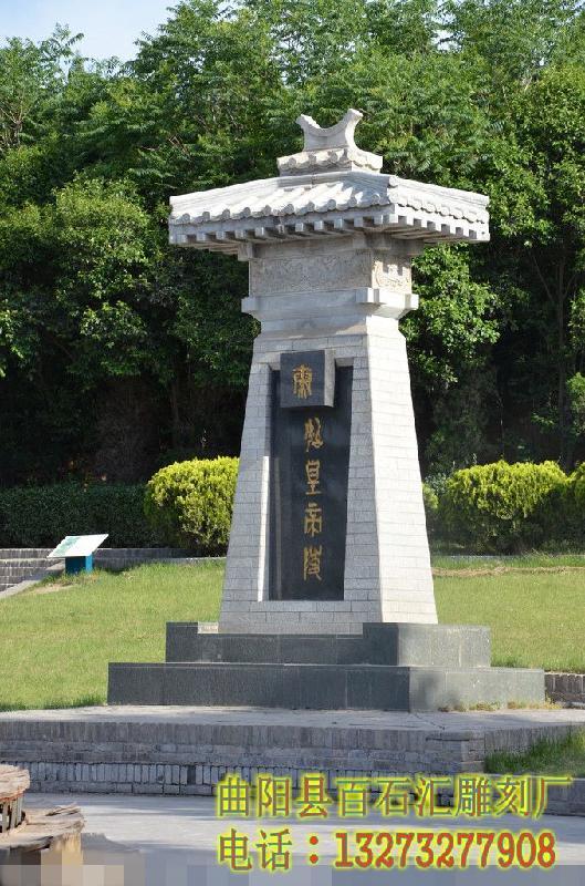 供应雕刻墓碑石碑专业制作