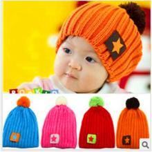 韩版儿童针织帽五星毛线帽新款护耳帽保暖帽儿童帽子批发批发
