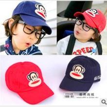 13可爱猴儿童棒球帽儿童帽子宝宝棒球帽批发批发