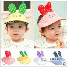 kd09可爱小兔子空顶帽儿童帽子夏季儿童遮阳帽防晒帽批发批发