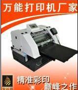 大幅面皮革UV平板打印机图片