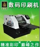UV喷绘机图片