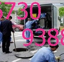 西坝河67309388水管爆裂抢修PPR管PVC管水管漏水维修换水龙批发