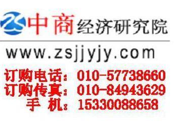 中国砂岩图片