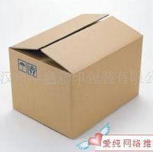 供应郑州文化用品包装箱