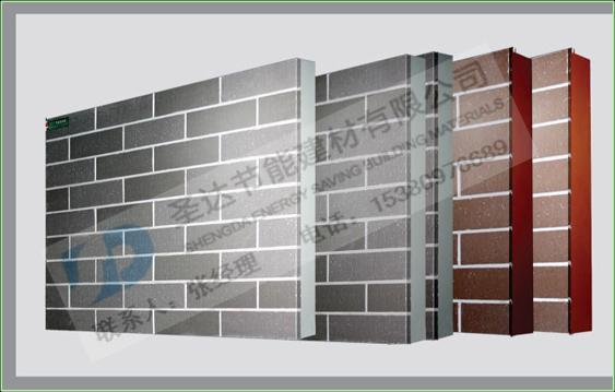 供应仿石挤塑保温装饰板图片