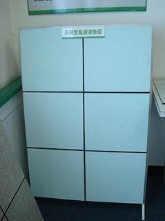 供应外墙保温装饰系统图片
