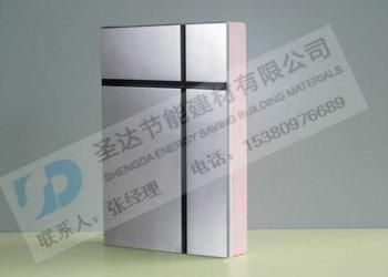 氟碳挤塑保温装饰板图片