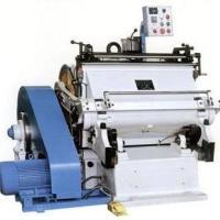 德国二手造纸设备上海进口全套代理