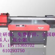皮笔筒表面数码印刷机图片