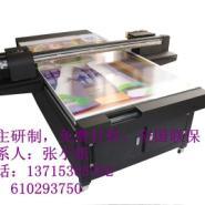 智能皮笔筒表面数码印刷机图片
