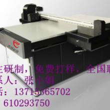 供应工艺画水墨印刷机