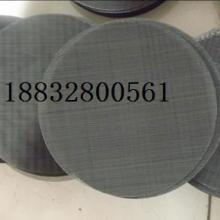 供应吹膜过滤网及吹膜过滤网片