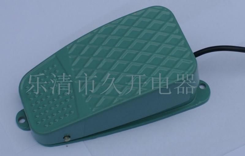 供应金华TFS-3脚踏开关铝壳外观烤塑